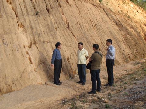 积极参与境外矿产资源开发合作 努力实现海外地质市场大突